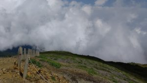 那須岳の景色2