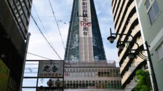 2012年大阪写真