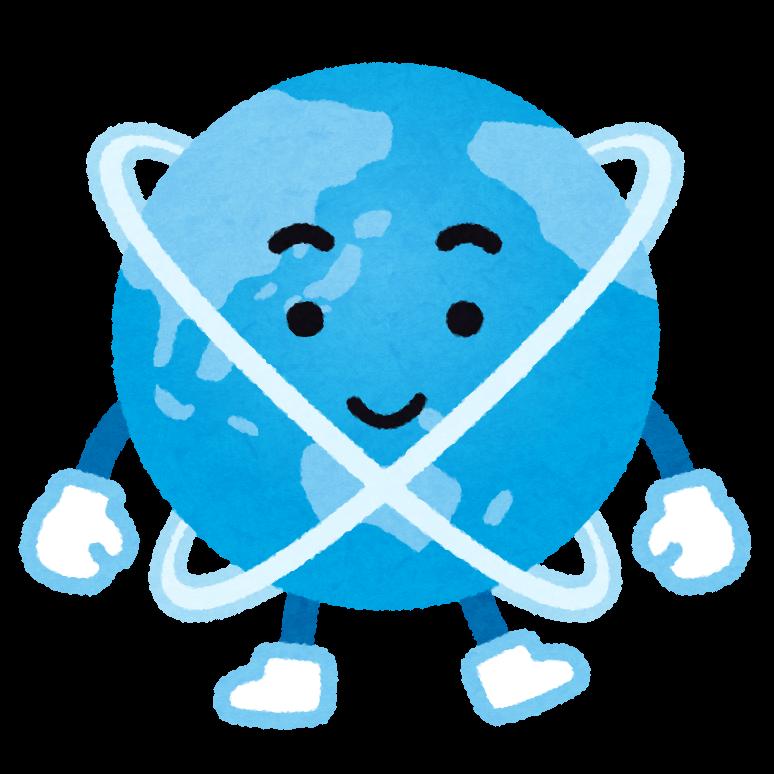 インターネット 地球